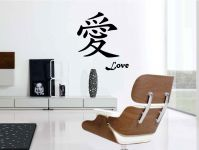 Nálepka na zeď - Kanji Symbol Lásky LOVE