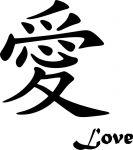 Nálepka na zeď - Kanji Symbol Lásky LOVE Home Deco